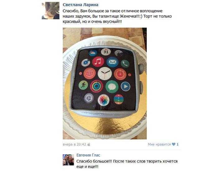 отзыв клиента торт тематический айфон