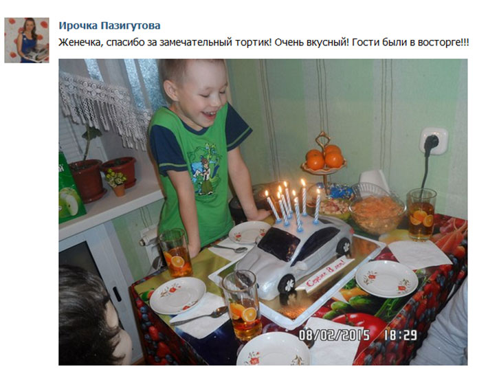 отзыв клиента торт детский машина