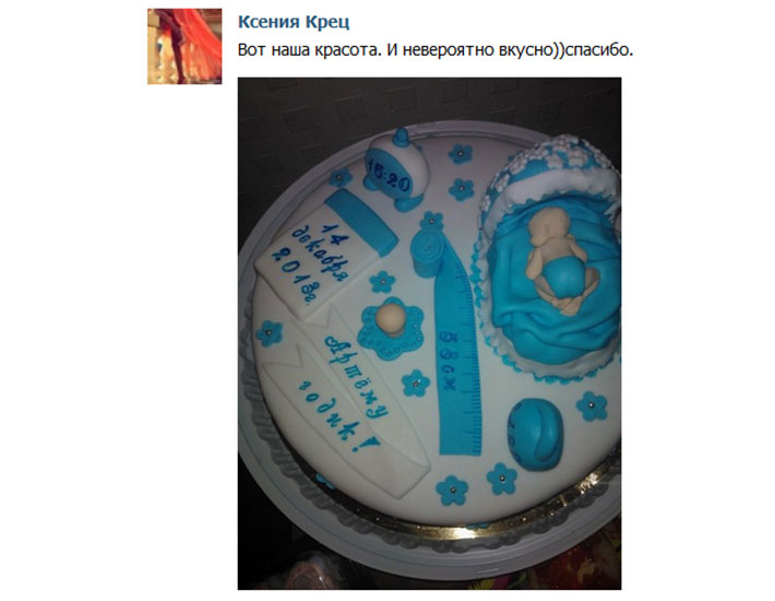 отзыв клиента торт детский метрика малыш