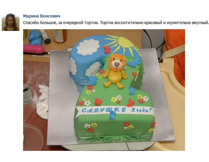 отзыв клиента торт детский цифра