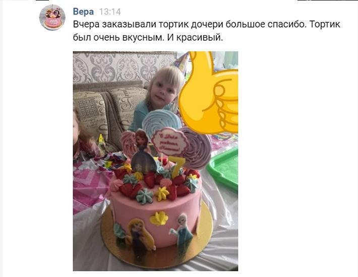 отзыв на торт с принцессами