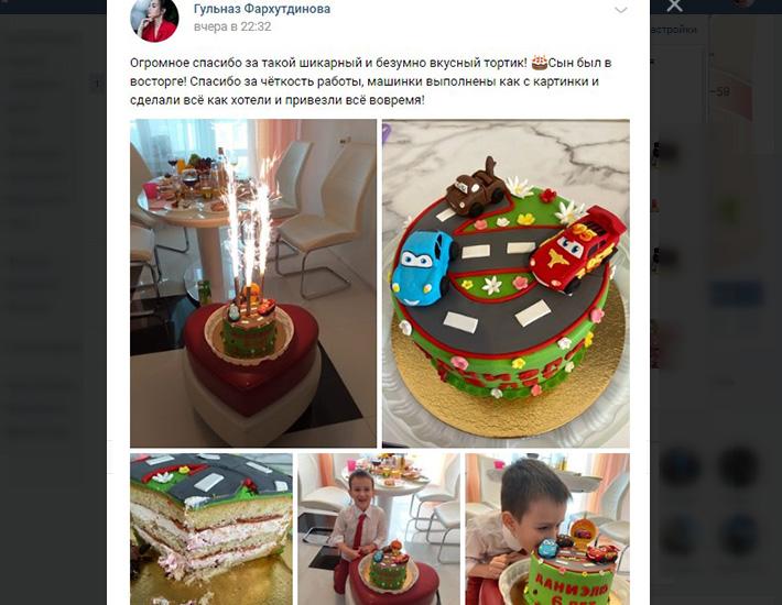отзыв торт для мальчика