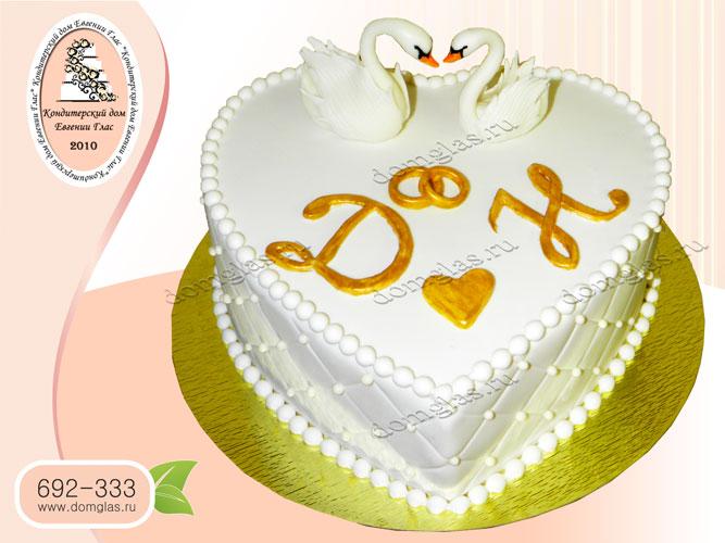 торт свадебный лебеди сердце белый