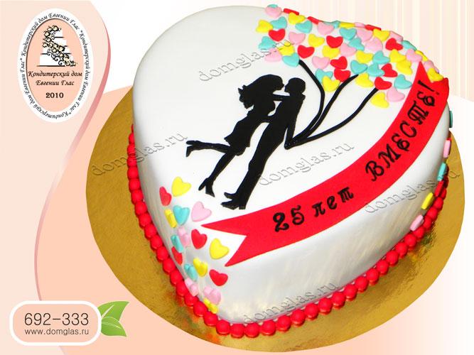 торт свадебный он она сердце белый