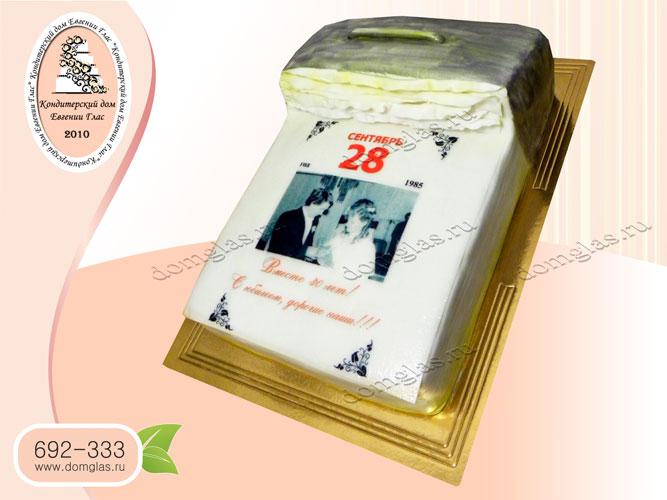 торт свадебный календарь юбилей жемчужная свадьба