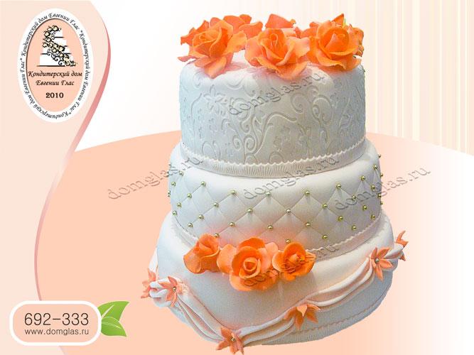 торт свадебный белый оранжевые розы цветы