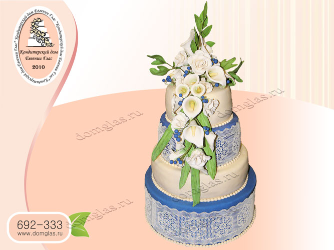торт свадебный каллы 4 яруса цветы каскад