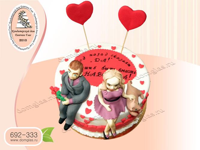 торт свадебный сердца фигурки кот он она цветы
