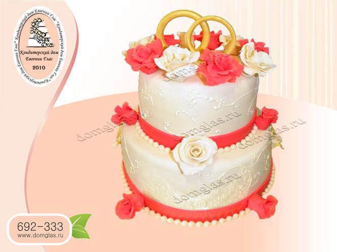 торт свадебный розый кольца 2 яруса