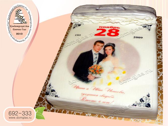 торт свадебный годовщина фото