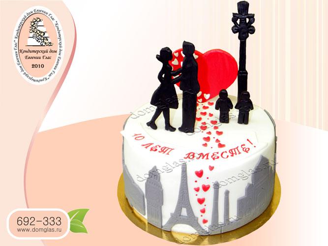 торт свадебный юбилей 10 лет