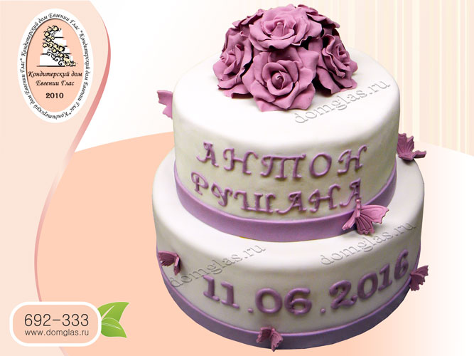 торт свадебный двухъярусный бело-сиреневый