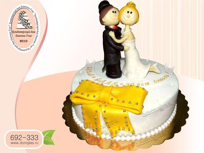 торт свадебный на годовщину жених и невеста