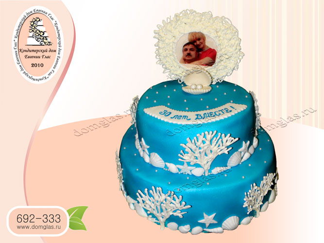 торт свадебный жемчужная свадьба жемчуг