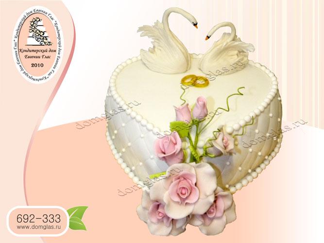торт свадебный сердце лебеди розы кольца