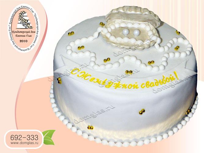 торт свадебный жемчуг раковина жемчужные бусы