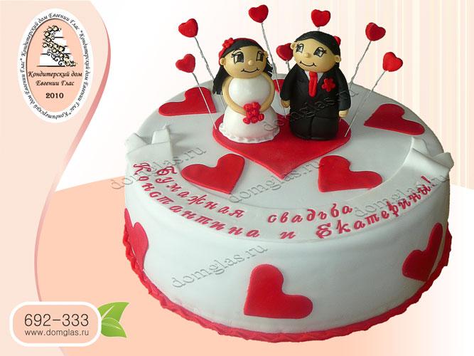 торт свадебный бумажная свадьба