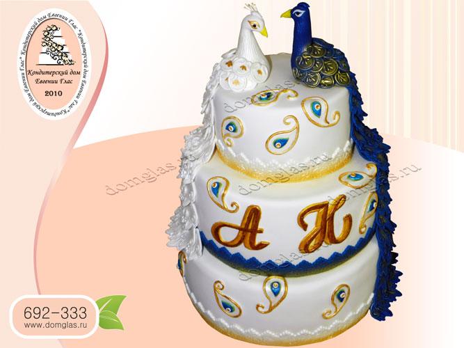 торт свадебный трехъярусный павлины