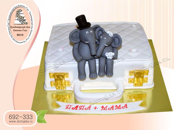 торт свадебный годовщина слоны на чемодане