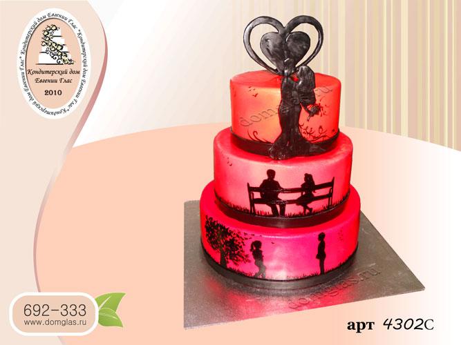 с торт свадебный трехярусный история знакомства