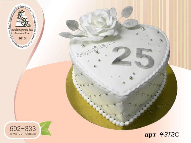 с торт свадебный белый бусины