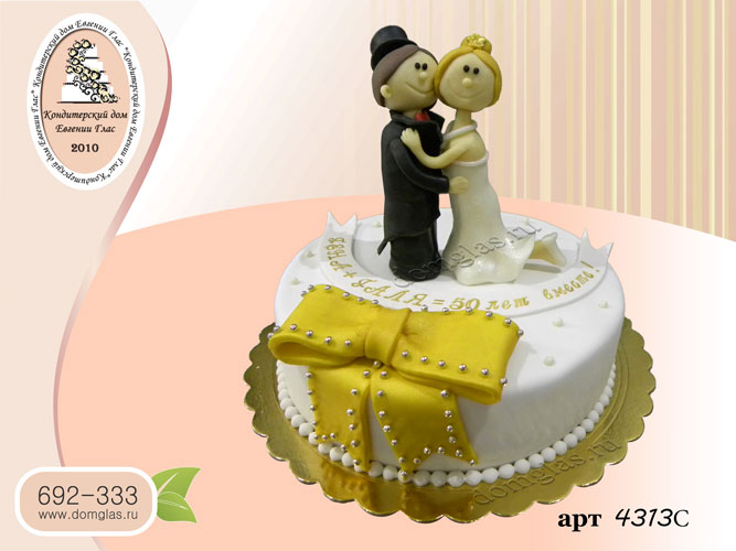 с торт свадебный желтый бант фигурки молодых