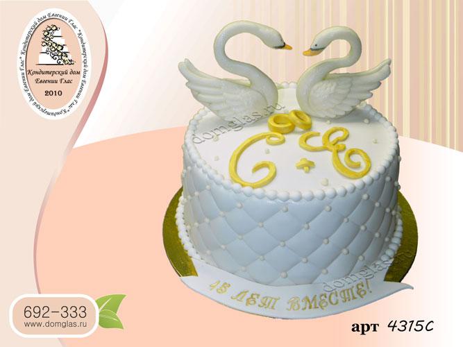 с торт свадебный лебеди