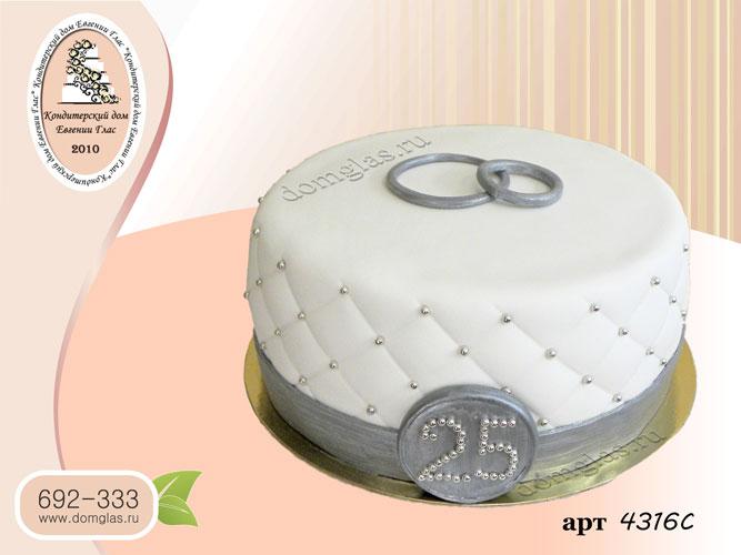 с торт свадебный белый серебряные кольца