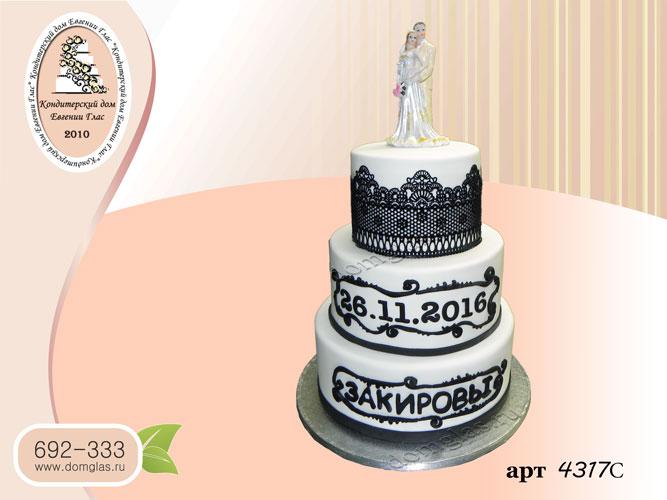 с торт свадебный трехярусный фигурки чернй ажур