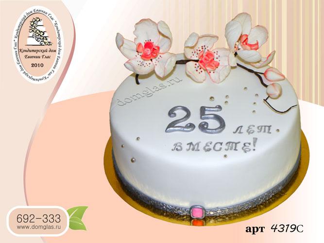с торт свадебный годовщина орхидеи
