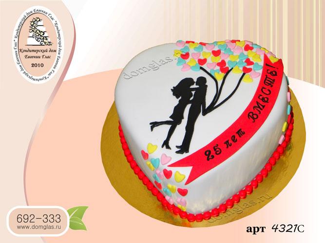 с торт свадебный сердце годовщина