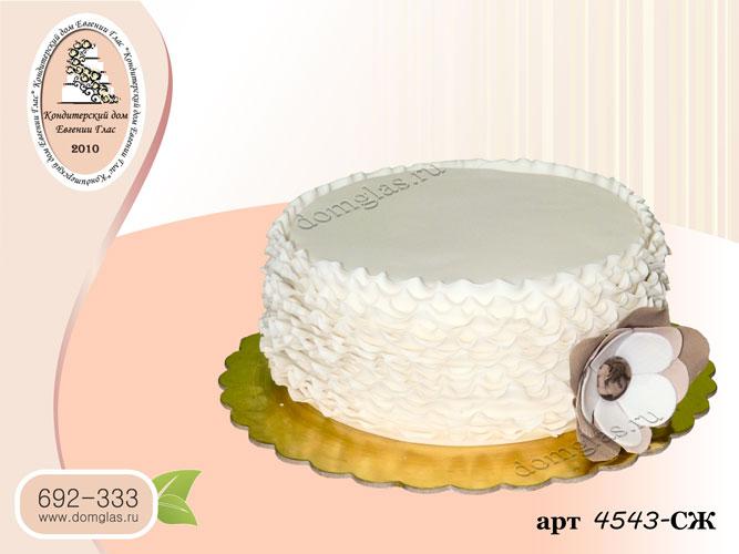 сж торт рюши цветок