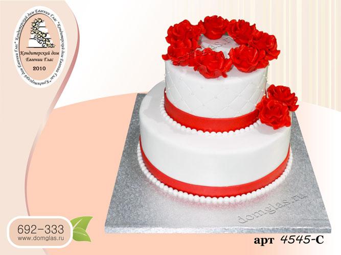 с торт двухярусный белый красные розы