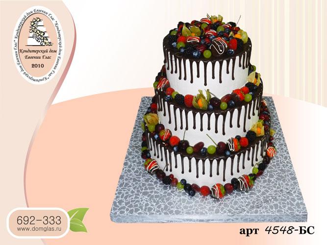 сб торт 3 яруса потеки ягоды клубника в шоколаде