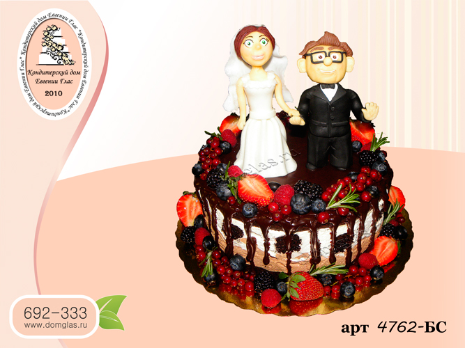 сб торт ягоды фигурки молодоженов