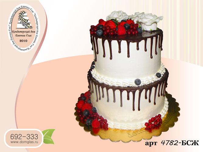 сжб торт два яруса потеки ягоды розы