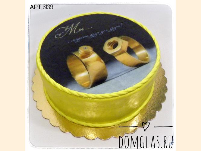свадебный фотопечать стилизованные кольца