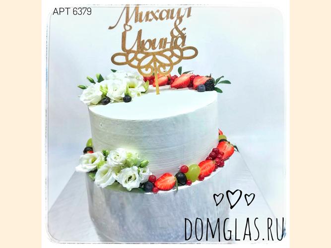 свадебный двухъярусный с цветами и ягодами