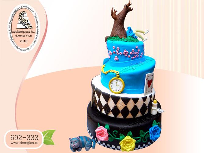 торт свадебный тематический Алиса в Стране Чудес