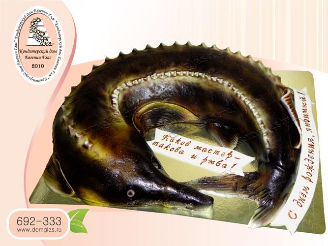 торт тематический рыба осетр