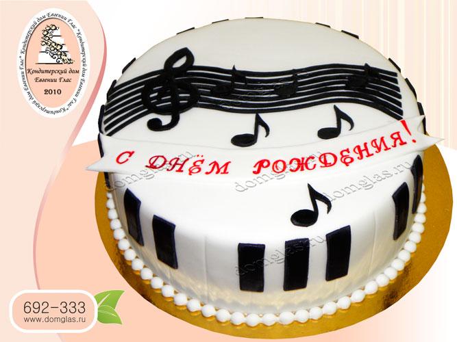 торт тематический ноты