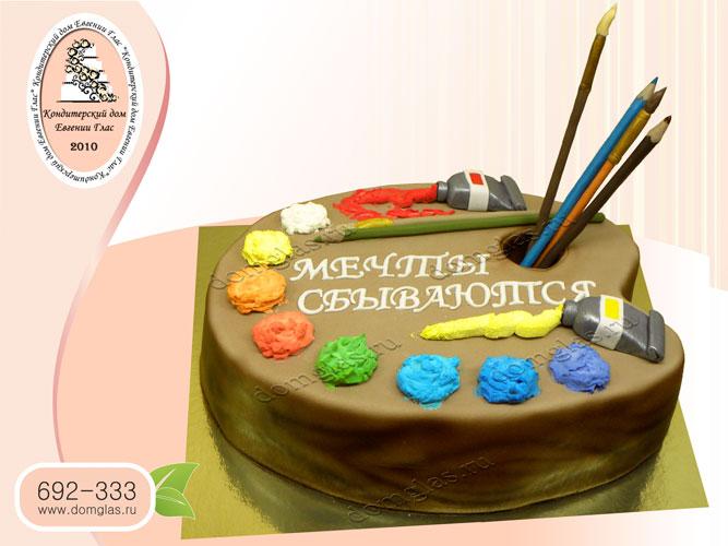 торт тематический палитра краски