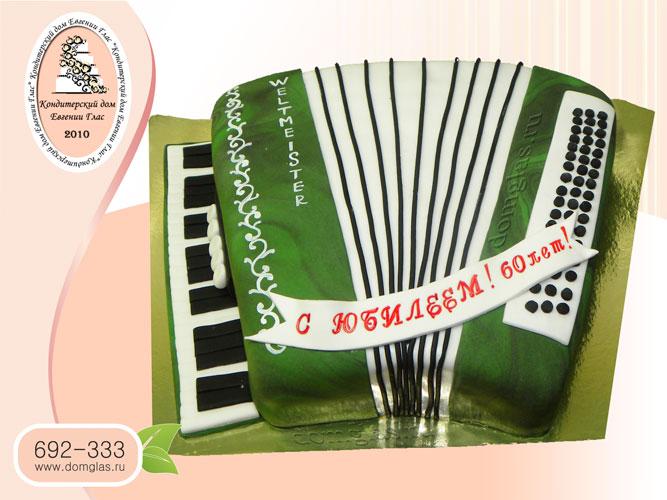 торт тематический аккордеон