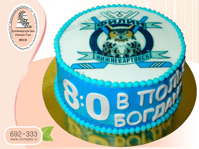торт тематический логотип хоккейного клуба