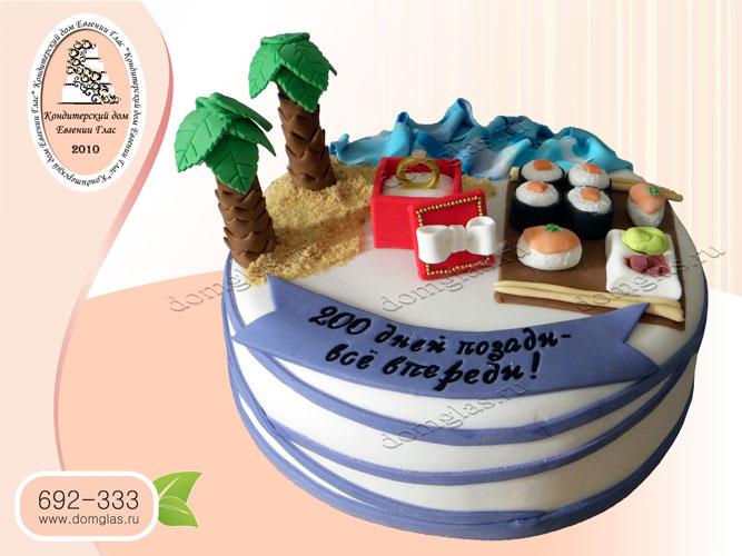 торт тематический предложение кольцо море