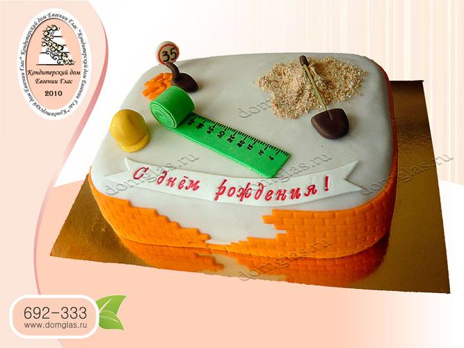 торт тематический мужской строителю
