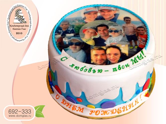торт тематический семейные фотографии