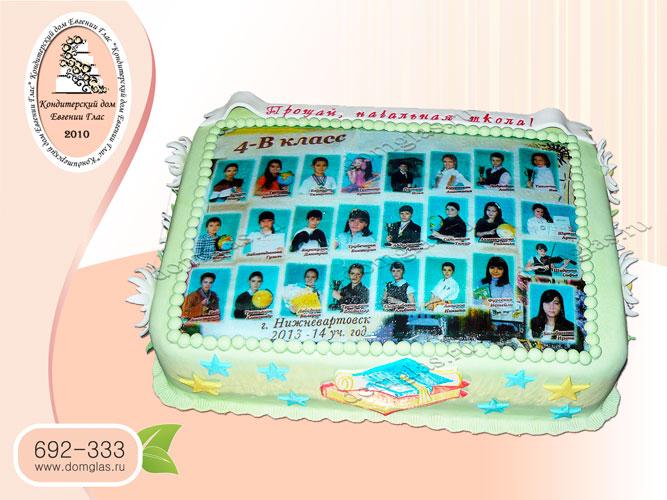 торт тематический прощай школа общая фотография