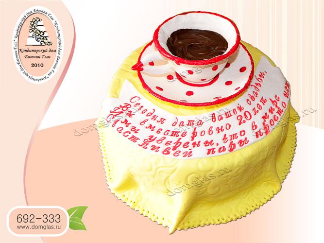 торт тематический юбилей свадьбы кружка с чаем