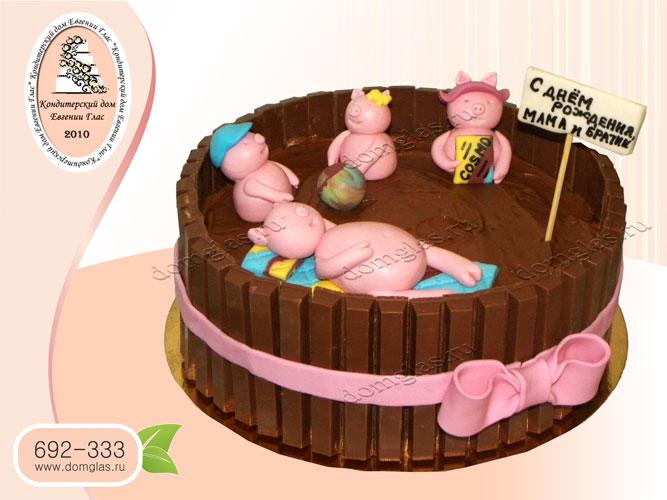 торт тематический с днем рождения семья свинок